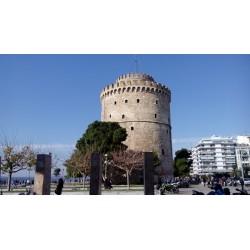 Fotomural Tesalónica