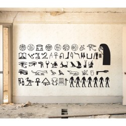 Vinilo jeroglíficos egipcios