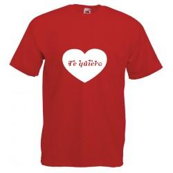 Camiseta corazón te quiero